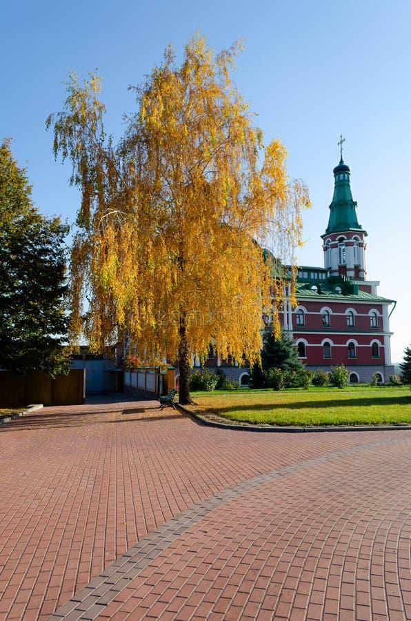 Panoramic view of St. Panteleimon Orthodox monastery in autumn.  royalty free stock image