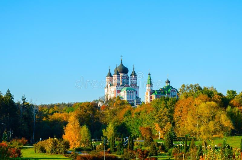 Panoramic view of St. Panteleimon Orthodox monastery in autumn.  royalty free stock images