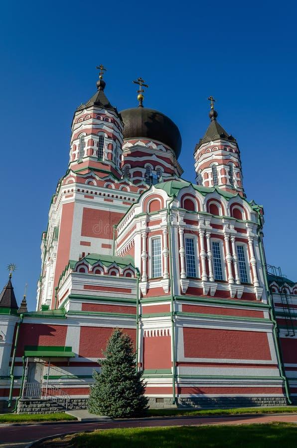Panoramic view of St. Panteleimon Orthodox monastery in autumn.  stock images