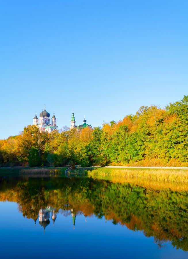 Panoramic view of St. Panteleimon Orthodox monastery in autumn.  stock photography