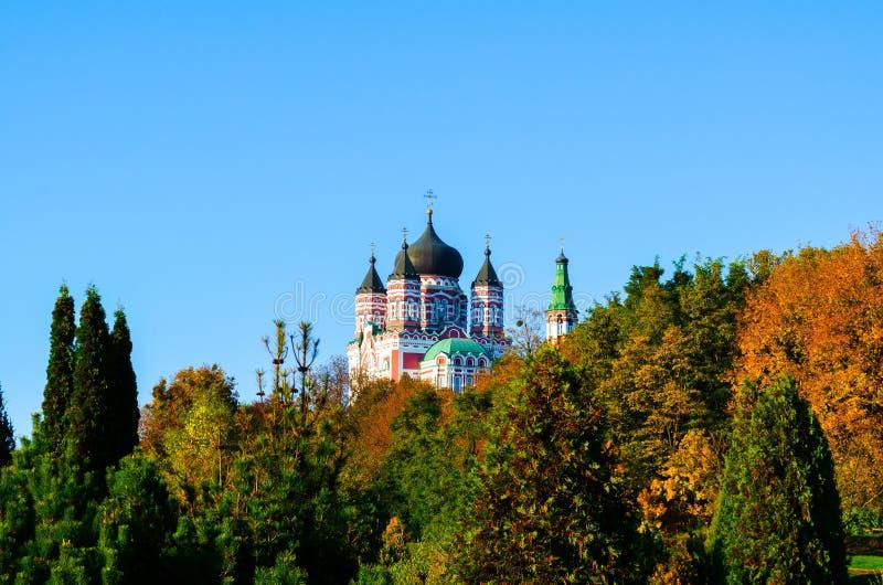 Panoramic view of St. Panteleimon Orthodox monastery in autumn.  stock photo