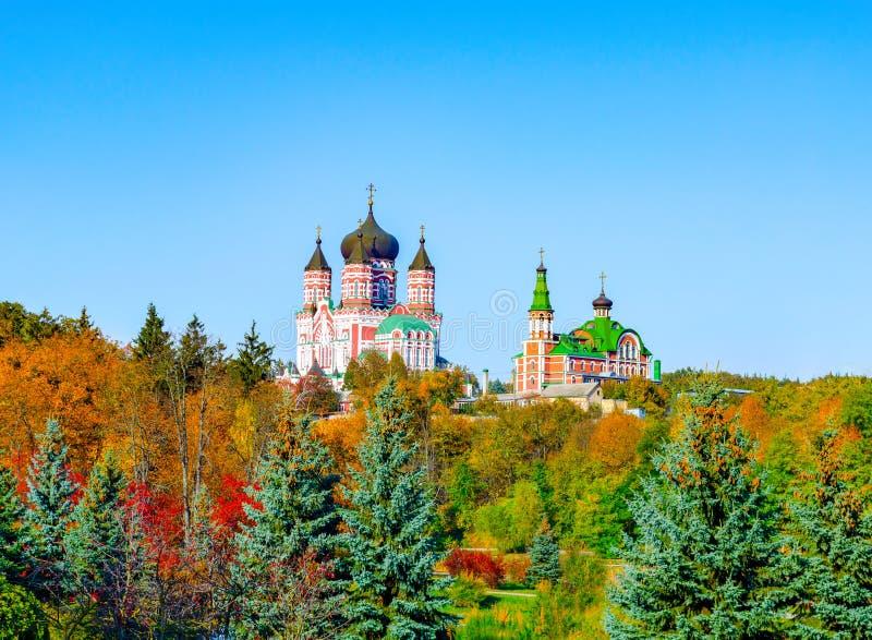 Panoramic view of Ukranian St. Panteleimon Orthodox monastery. In autumn stock photo