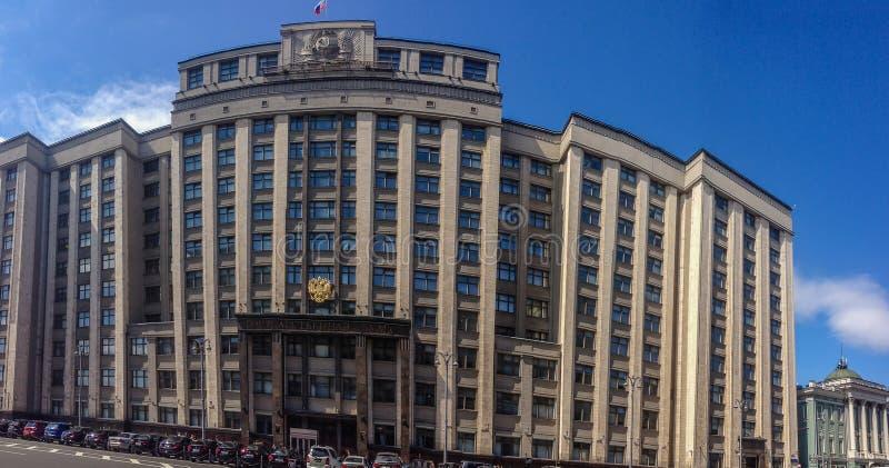 Panoramiczny widok budować stan duma, federacja rosyjska parlament obraz stock