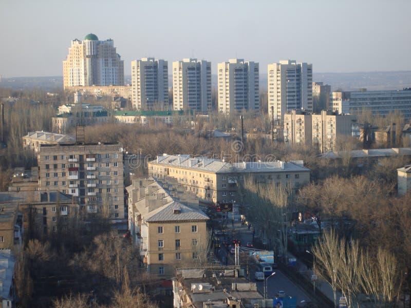 Panoramischer Bau in Donetsk lizenzfreies stockbild