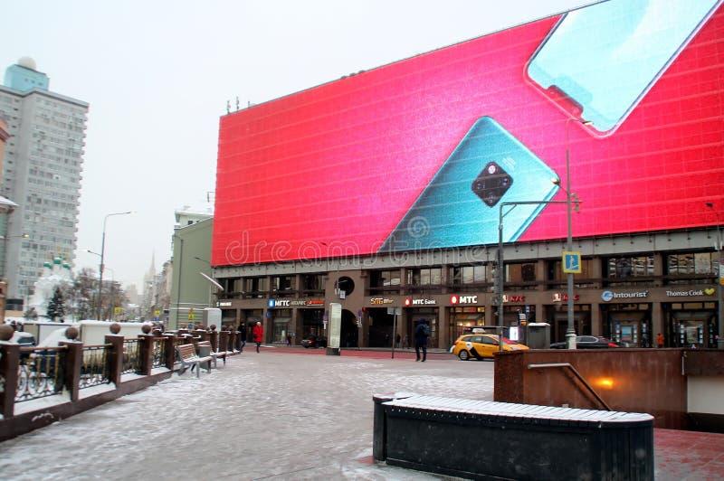 Pantalla publicitaria enorme en el centro comercial fotografía de archivo libre de regalías