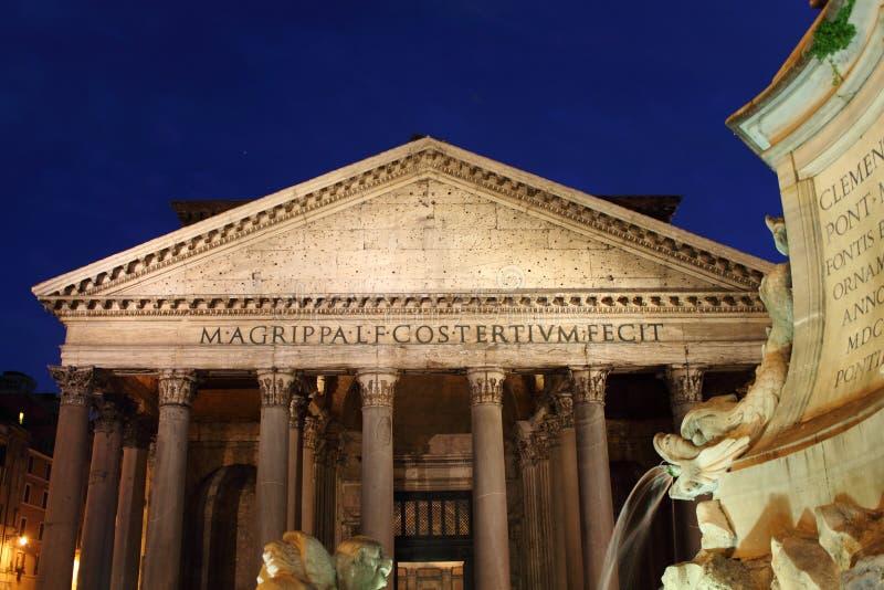 Pantheon at night in Rome royalty free stock photo