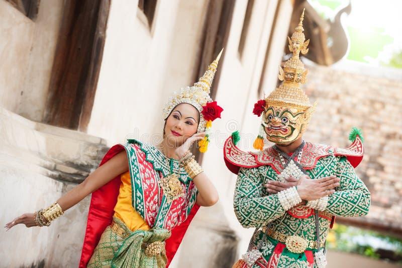 Pantomimkapaciteter i Thailand arkivbilder
