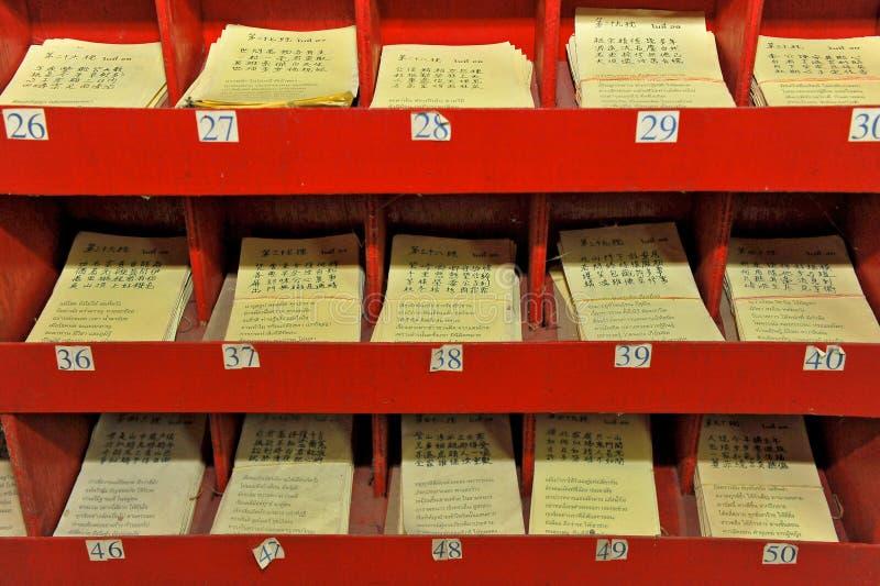 Papel chino del forcast de la fortuna fotos de archivo libres de regalías