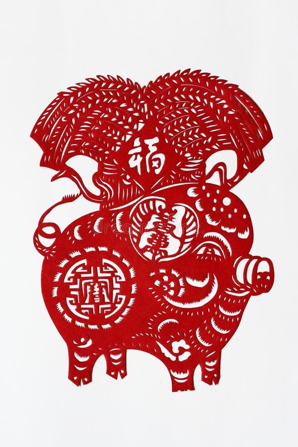 Papel-corte chino del zodiaco (cerdo) imagenes de archivo