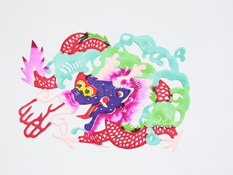 Papel-corte do dragão ilustração do vetor