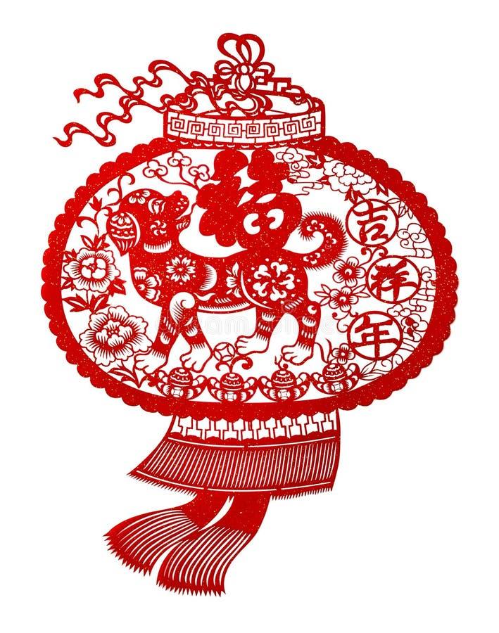 Papel-corte liso vermelho no branco como um símbolo do ano novo chinês do cão 2018 fotos de stock