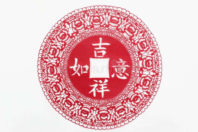 Papel del corte de China a mano foto de archivo