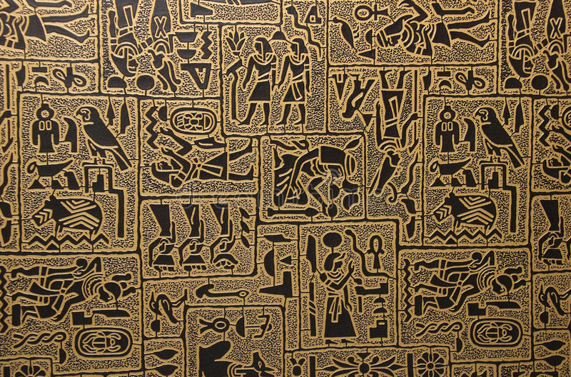 Papel do papiro foto de stock royalty free