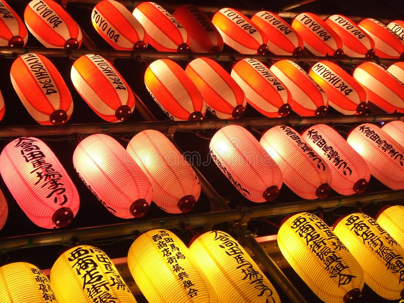 Papel japonés Lantern3 fotos de archivo libres de regalías