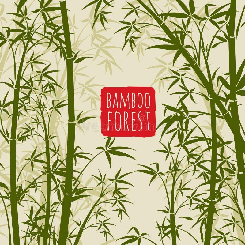 Papel pintado de bambú del vector de la selva tropical en estilo japonés y chino del arte stock de ilustración