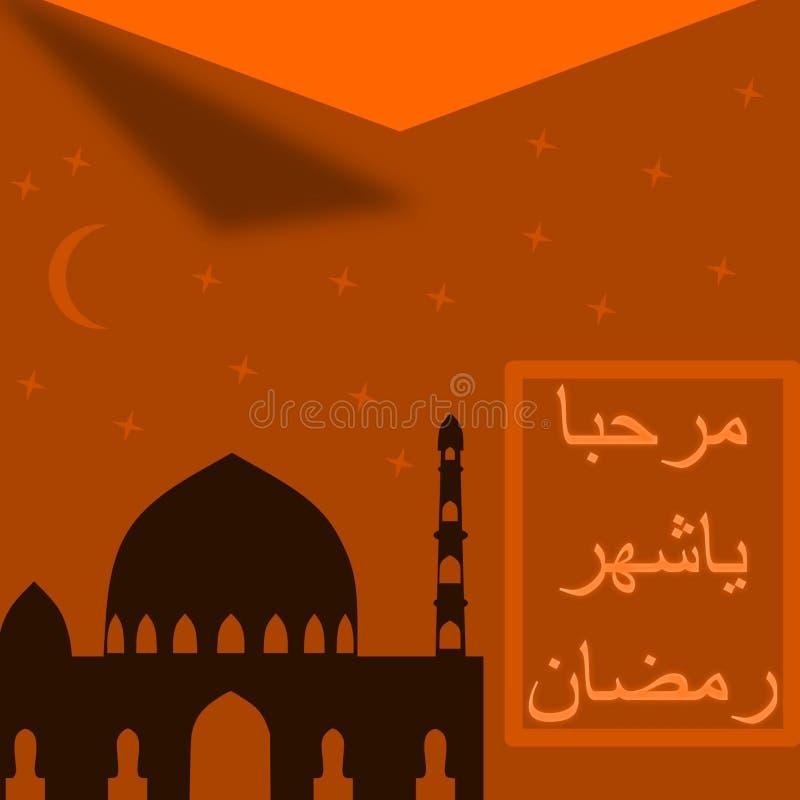 Papel pintado de Ramadhan del ya de Marhaban stock de ilustración