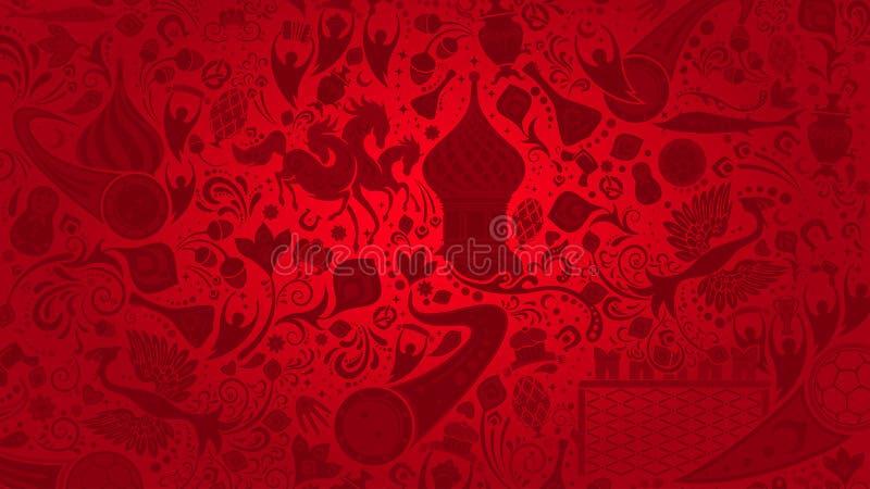 Papel pintado rojo ruso ejemplo del vector ilustraci n del vector ilustraci n de marco gente - Mundo del papel pintado ...