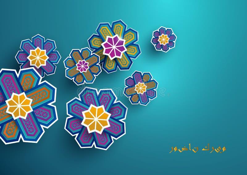 Paper craft Islamic geometric flowers decoration Ramadan Kareem vector illustration