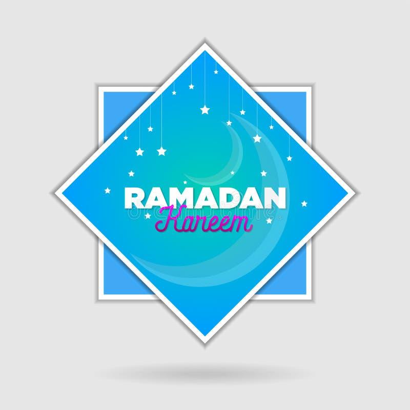 Paper cut islamic flat modern design holidays ramadan_04. Paper cut islamic flat modern design holidays ramadan simple design blue color tags square rectangle stock illustration