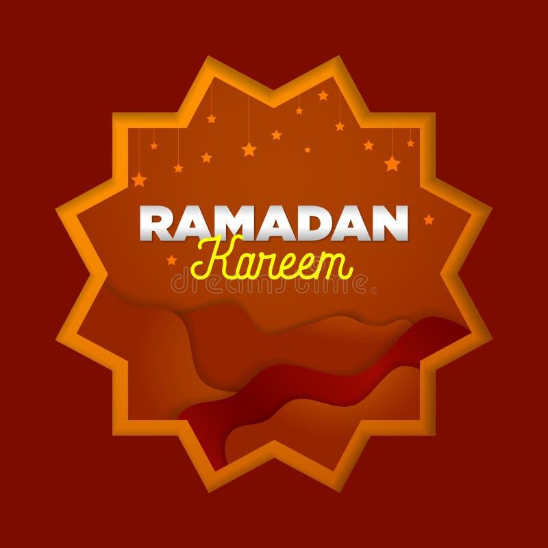 Paper cut islamic flat modern design holidays ramadan_07. Paper cut islamic flat modern design holidays ramadan simple design in maroon background color vector illustration