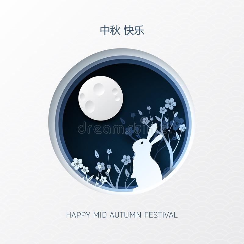 Paper cut layered illustration of rabbit, full moon, flowers. Chinese mid autumn festival poster, banner with royalty free illustration