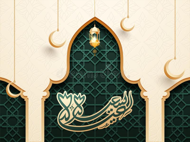 Paper cut style mosque gate decorated with hanging crescent moons on green arabic pattern background for Islamic festival of Eid vector illustration