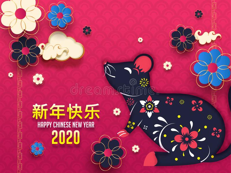 Paper Cut Style Rat Zodiac sign with Flowers and Clouds Decorated on Pink Circular Wave Pattern Background for Happy Chinese New stock illustration