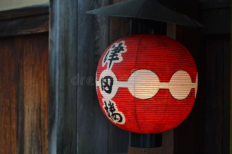 Paper lantern in Gion district in Kyoto stock photos