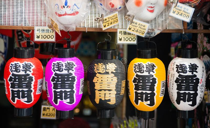 Paper lantern souvenirs stock photos