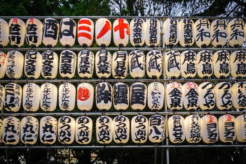 Paper lanterns in Senso-ji temple, Tokyo, Japan stock photography