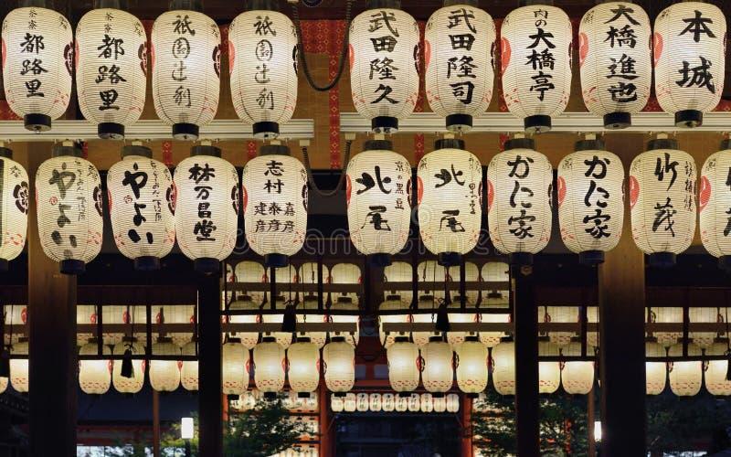 Paper Lanterns in Yasaka Shrine at night royalty free stock photography