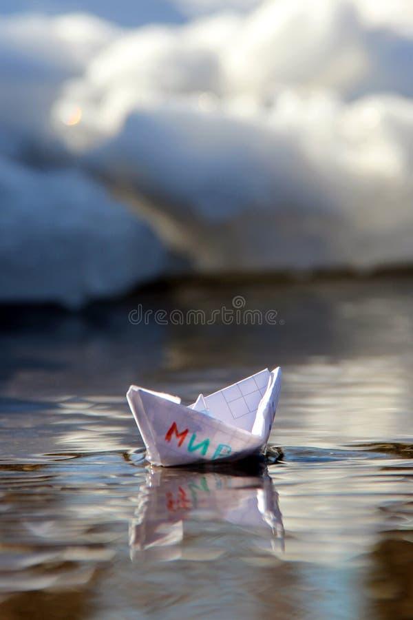 Paper ship Peace stock image