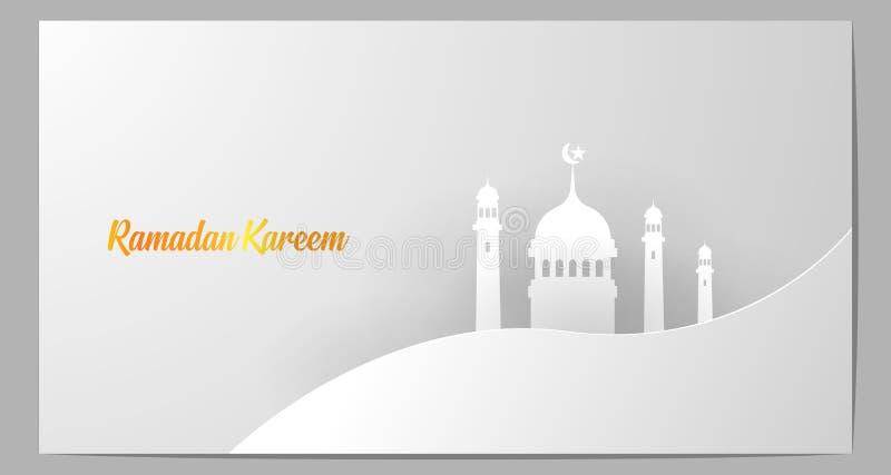 Papercut z tematem Islamska religia «Ramadan « Kartka z pozdrowieniami z luksusową białą dominacji złota i projekta chrzcielnicą royalty ilustracja
