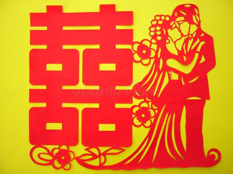 Papercutting chinês: Felicidade dobro vermelha (vetical) fotos de stock royalty free