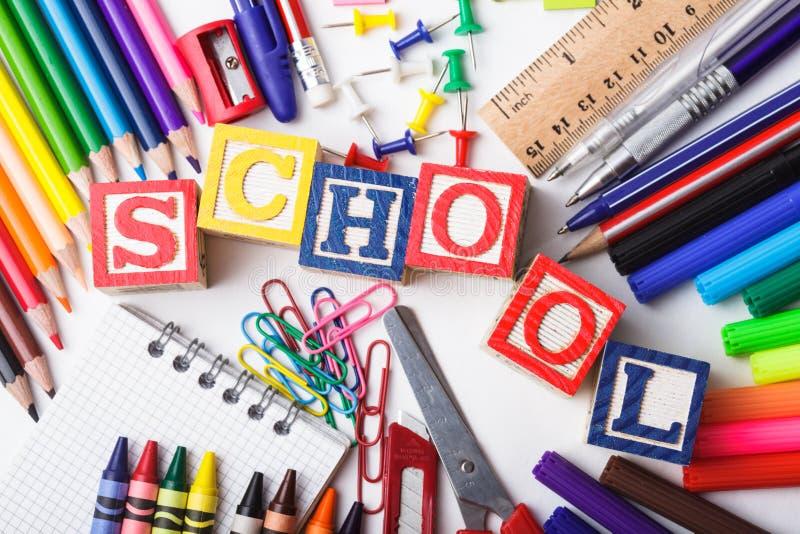 Papeterie d'école primaire images libres de droits