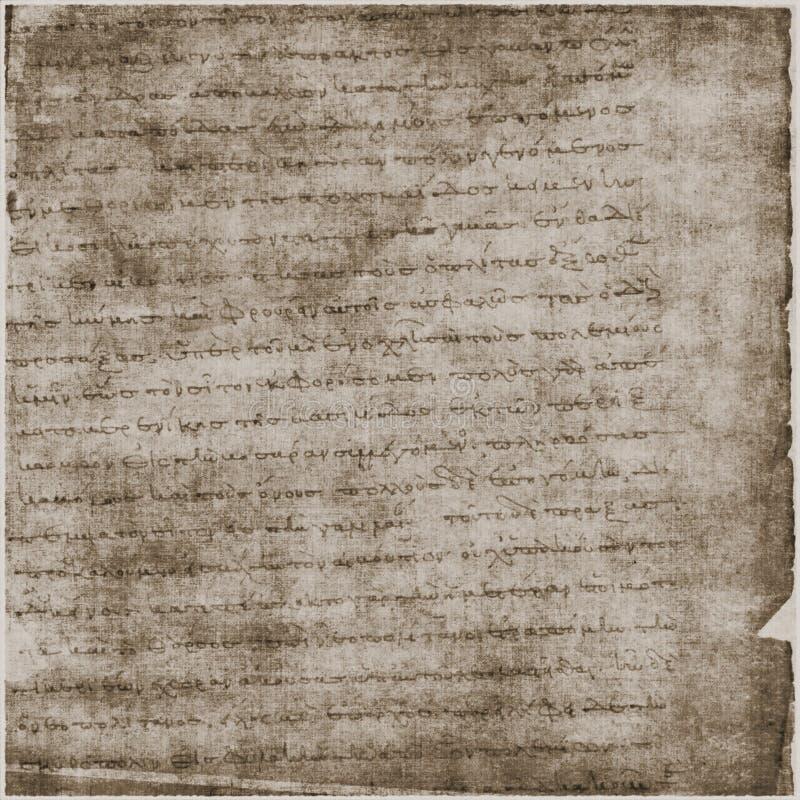 Papier antique des textes de parchemin image libre de droits
