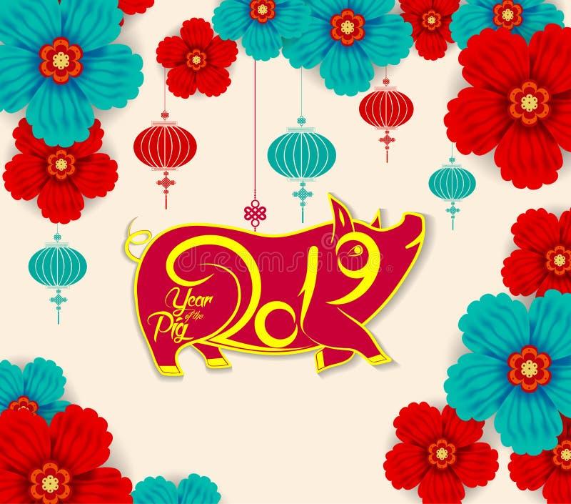 Papier chinois de la nouvelle année 2019 coupant l'année de la conception de vecteur de porc pour votre carte de voeux, insectes, illustration de vecteur