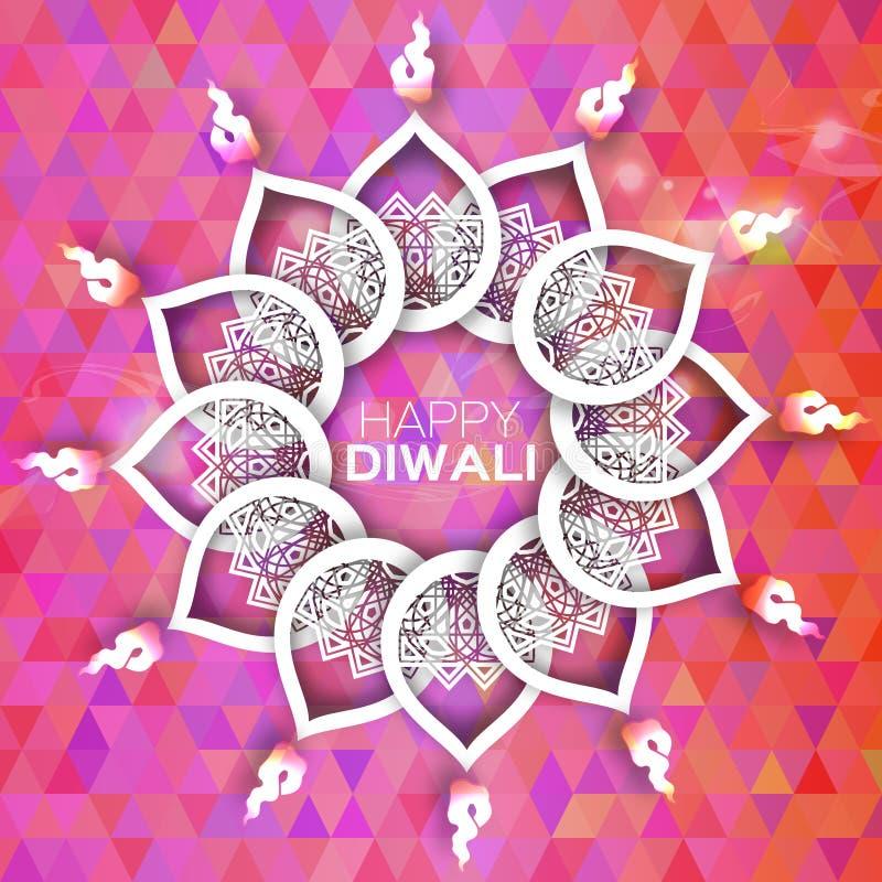 Papier décoratif Diwali Diya - conception de lampe à pétrole illustration stock