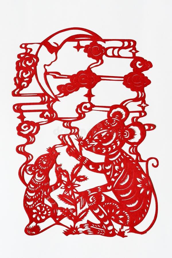 Papier-découpage chinois de zodiaque (rat) image stock