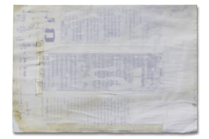 Papier modifié d'isolat vieux photographie stock
