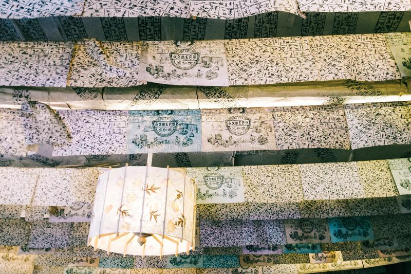 Papier Naxi Dongba in Lijiang-Provinz, China lizenzfreie stockbilder