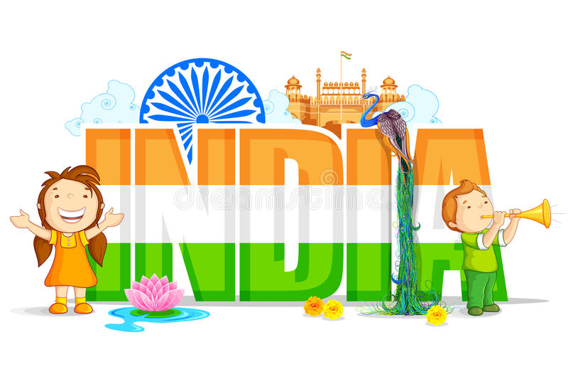Papier peint d'Inde illustration de vecteur
