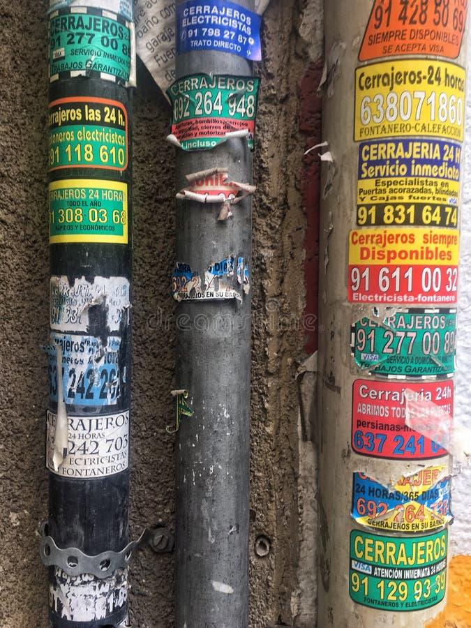Papier peint de tuyaux photographie stock