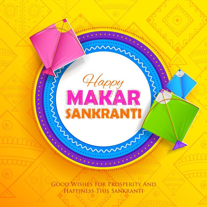 Papier peint heureux de Makar Sankranti avec de la ficelle colorée de cerf-volant illustration libre de droits