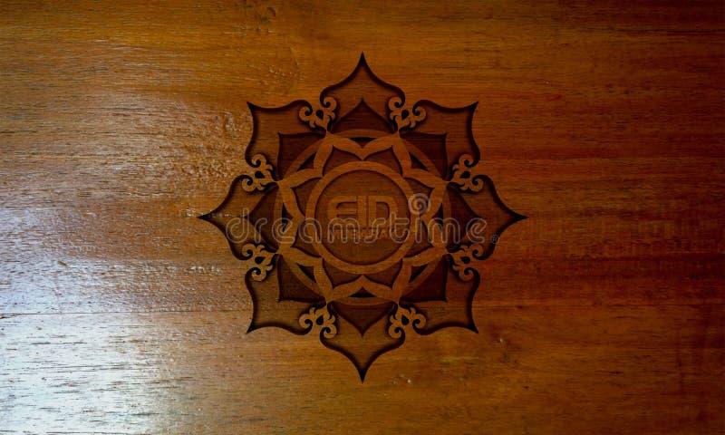 Papier peint islamique images stock