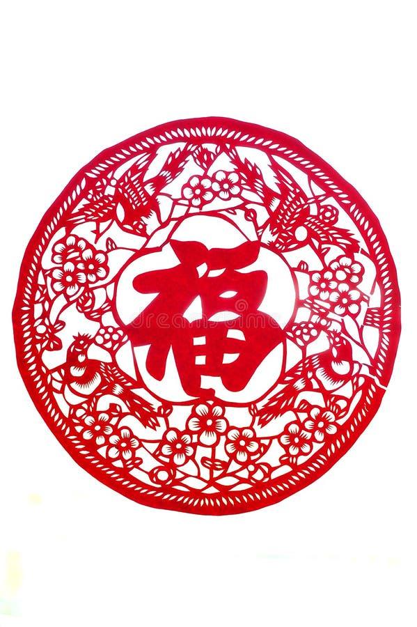 papier pokrojone tradycyjne zdjęcie royalty free
