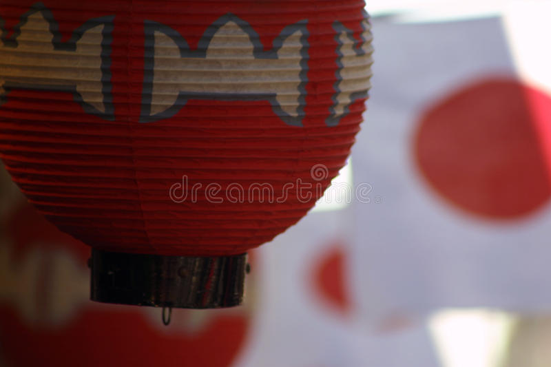 Papierowy lampion obrazy royalty free