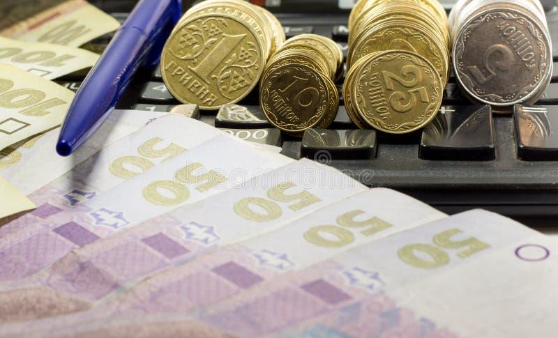 Papierowy pieniądze zdjęcia royalty free