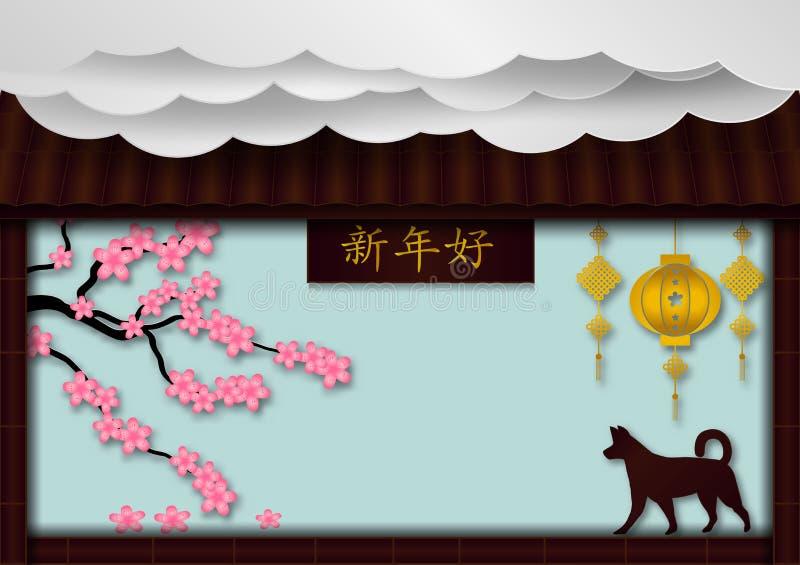 Papierowy sztuka styl czereśniowi okwitnięcia z chmurami i dachem na błękitnym tle dla chińskiego nowego roku, Wektorowa ilustrac royalty ilustracja