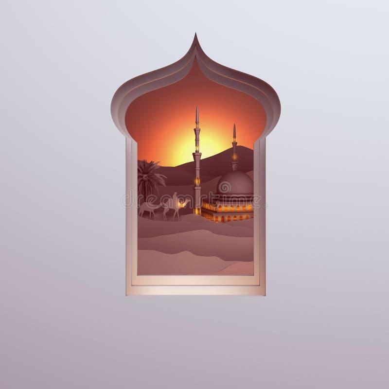 Papierowy sztuka widok od arabskiego okno zmierzch pustynia z meczetem, wielbłądem, lampowym lampionem i daty palmą, ilustracji